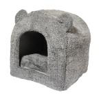 Rosewood kattenmand iglo teddy grijs (38X38X40 CM)