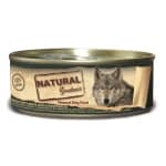 Natural greatness chicken / beef liver (156 GR)