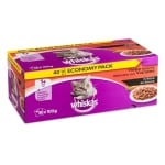 Whiskas multipack pouch adult classic selectie vlees in saus (40X100 GR)