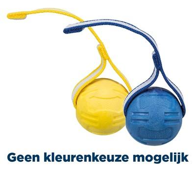 Trixie sportbal aan lint tpr drijvend assorti (6X6X20 CM)