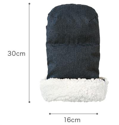 Airbuggy handwarmer earth blauw (35X32X4CM)