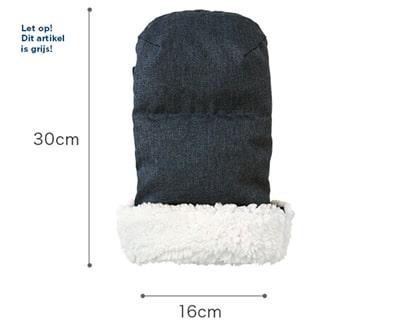 Airbuggy handwarmer earth grijs (35X32X4CM)