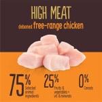 True instinct high meat free range chicken (300 GR)