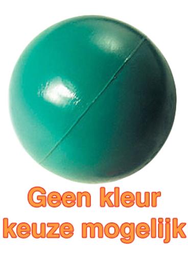 Happy pet rubber ball