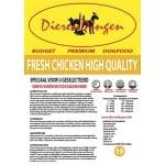 Budget premium dogfood fresh chicken high quality (14 KG)