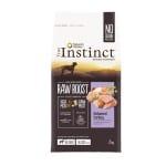 True instinct raw boost medium adult turkey (2 KG)